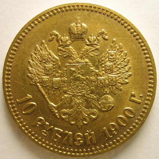 Царский червонец монета мавритании 4 буквы