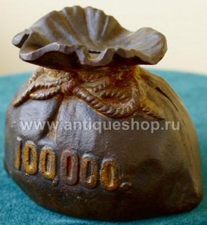 Антикварный подарок для бухгалтера в Мокроусе,Елабуге