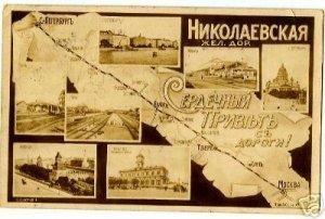 николаевская железная дорога схема