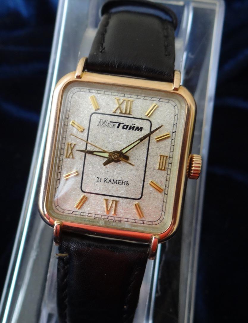 Часов золотых скупка мактайм няня стоимость часа